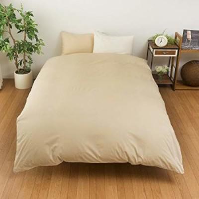 メリーナイト 日本製 綿100% 掛布団カバー 「フロム」 シングルロング ベージュ FM625001-96