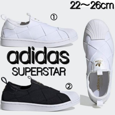 adidas アディダス  スーパースター  スニーカー 白 黒 メンズ レディース