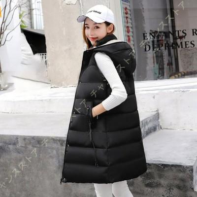 アウター 軽量 ダウンベスト ダウンコート ダウン パーカー 外套 上着 高級 ダウンジャケット フード付き ゆったり 撥水 冬物 冬服 スタンドカラー 長袖 無地