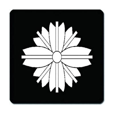 家紋 捺印マット 八つ矢菱紋 11cm x 11cm KN11-2591W 白紋