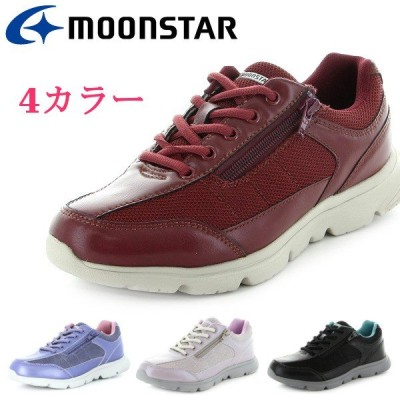MoonStar ムーンスター サプリスト SPLT-L162 4カラー ムーンスター レディース