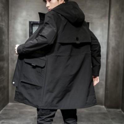 メンズ ジャケット マウンテンパーカー コート アウター 薄手 裏ボア厚手 2タイプ ジップパーカー フード付き ロング丈 ゆったり 大きい