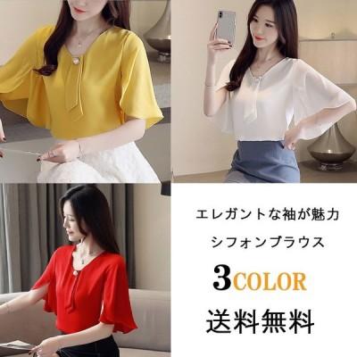 エレガントな袖が魅力のシフォンブラウス レディース 夏用 全3色