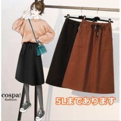 スカート ウール 大きいサイズ ひざ下丈 Aライン スリット ゆったり ウェストゴム L LL 3L 4L 5L