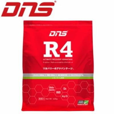 DNS R4 アルティメット リカバリー アドバンテージ 630g