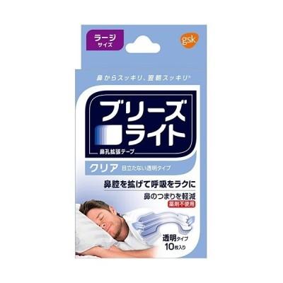 ブリーズライト クリア 透明 ラージ 鼻孔拡張テープ 快眠・いびき軽減 ( 10枚入*2箱セット )/ ブリーズライト