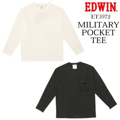EDWIN エドウィン 長袖 Tシャツ ET5972 ミリタリー ポケット TEE メンズ トップス ミリタリー アメカジ カジュアル 18 75【通常商品】