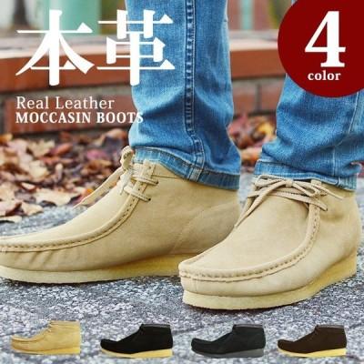 本革 ワークブーツ ブーツ モカシンブーツ 靴 メンズ メンズブーツ ワラビー ブーツ デザートブーツ カジュアルシューズ レザー スエード 革靴 2021 冬