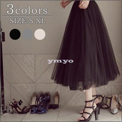 チュール スカート ロングスカート 3colors 7部丈 チュール スカート ロングスカート ボトムス レディース
