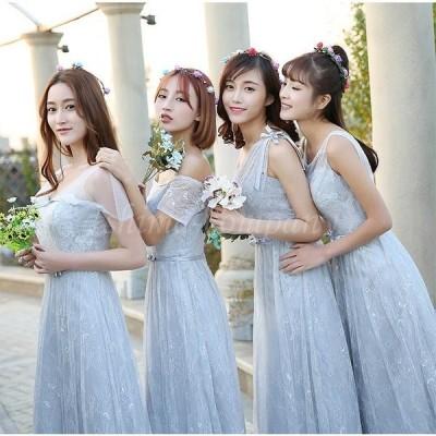 ロングドレス 4タイプ選べる ドレス 二次会 花嫁 結婚式 ウェディングドレス 二次会 ウエディング ミニドレス 花嫁ドレス ブライズメイド ドレス ロング