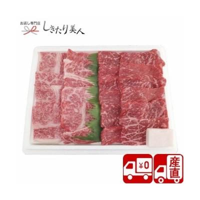 結婚内祝い 送料無料 産地直送 宮城県産 農場HACCP認証 蔵王牛焼肉セット(T36403)