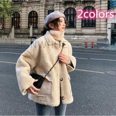 ボアジャケット ジャケット コート レディース アウター ボア ブルゾン 起毛 ふわふわ おしゃれ 防寒コート 冬 ゆったり 暖かい フリース