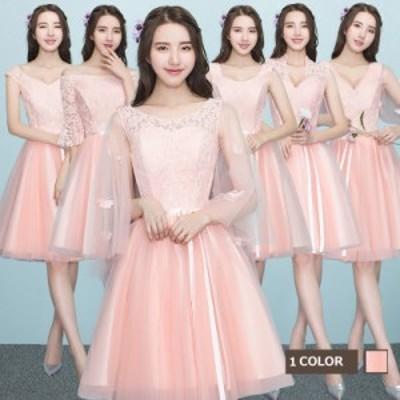 ウェディングドレス 花嫁 ブライズメイドドレス 2種長さ 大きいサイズ 卒業式 結婚式 パーティードレス 同窓会 お呼ばれワンピース 上品