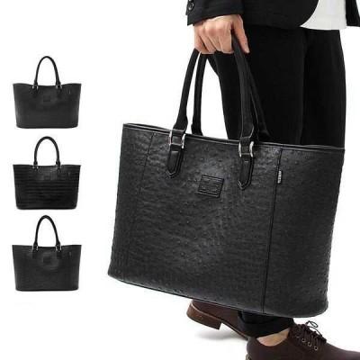 トートバッグ 型押し レザートート フェイクレザー 合成皮革 大容量 バッグ 鞄 小物 メンズ