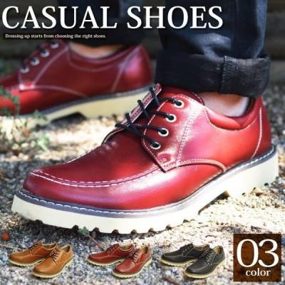 カジュアルシューズ メンズ コンフォートシューズ ヴィンテージ ビンテージ Uチップ フォーマル ワークブーツ 紳士靴 クッション 大人 靴 メンズシューズ
