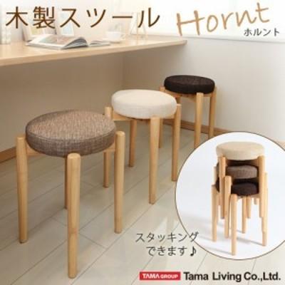 タマリビング スツール 「ホルント」 スタッキングスツール 木製 完成品 | 丸 丸椅子 丸イス スタッキング チェア チェアー 木製チェア