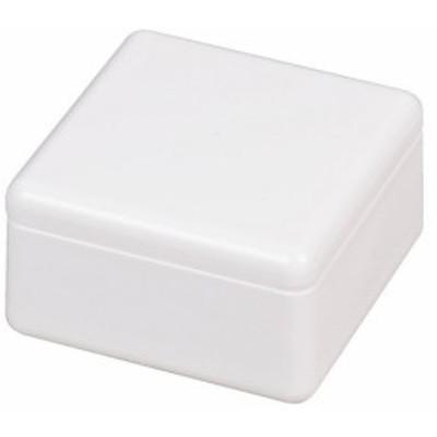 おにぎらず Cube Box ホワイト パール金属 C-451