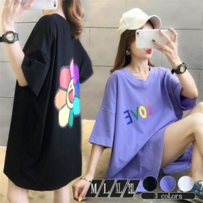 大きいサイズTシャツ ロングTシャツ ビッグTシャツ レディーストップス 上着 ゆったりTシャツ カジュアル 可愛い M L XL XXL おしゃれ