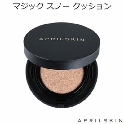 『APRILSKIN・エイプリルスキン』エイプリルスキン マジック スノー クッション (SPF50/PA+++)