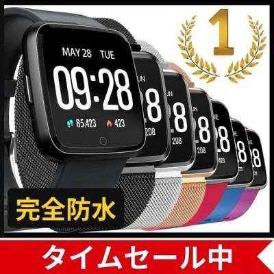 2020モデル最新 スマートウォッチ iphone 対応 血圧 IP67防水 レディース メンズ アンドロイドLINE対応 腕時計 スポーツ