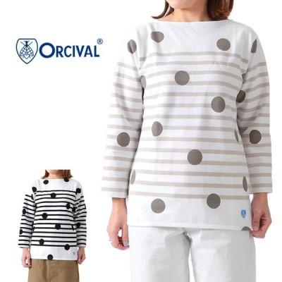 [TIME SALE] ORCIVAL オーシバル ドット ボーダー バスクシャツ マリンシャツ 6803 8分丈 長袖Tシャツ ボートネック レディース
