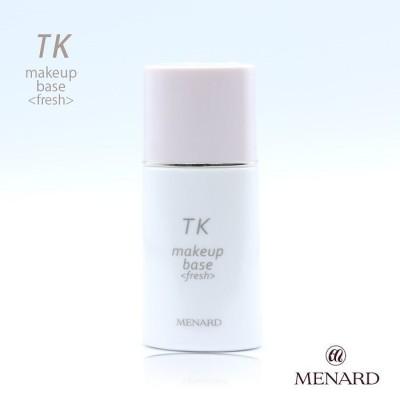 【10%OFFクーポンで更にお得!(5/1-5/7)】メナード TK メイクアップベース さっぱりタイプ menard