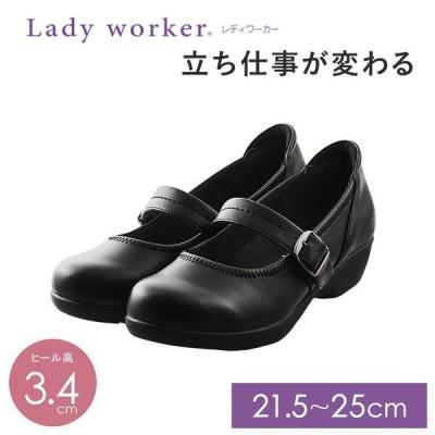 ウェッジソールパンプス レディースシューズ アシックス asics 歩きやすい 疲れにくい 靴 アシックス商事 パンプス 女性用 ストラップ ブラック 3E 消臭