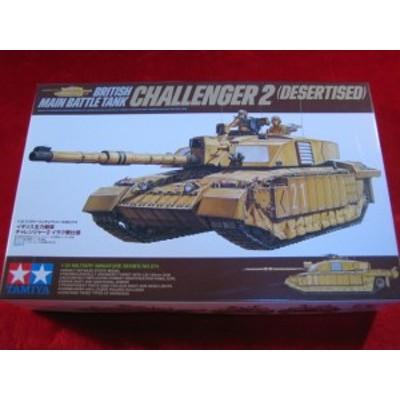イギリス主力戦車 チャレンジャー2 イラク戦仕様 (MM-274) タミヤ模型 (市)★