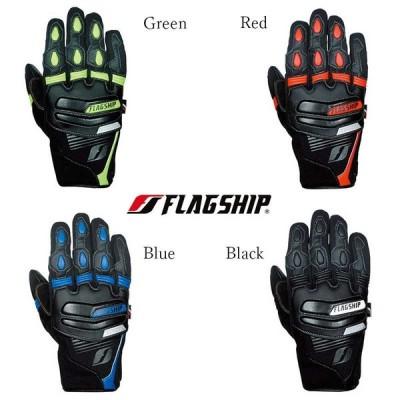 FLAGSHIP:フラッグシップ FG-W193  ファストストレッチグローブ Fast Stretch Glove【4カラー】 ウインターグローブ ライディンググローブ