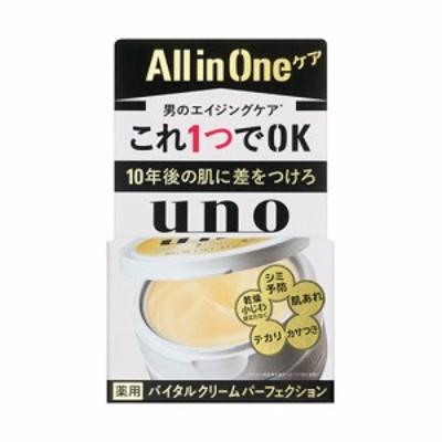 資生堂 ウーノ(uno) バイタルクリームパーフェクション 90g