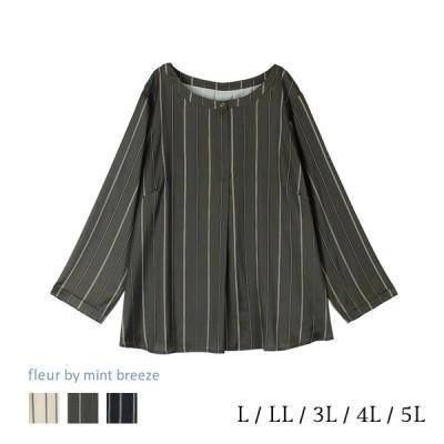 セールL〜5L サテンストライプブラウスfleur by mint breeze フルール バイ ミントブリーズ  婦人服 ファッション 30代 40代 50代 60代 ミセス 返品交換不可