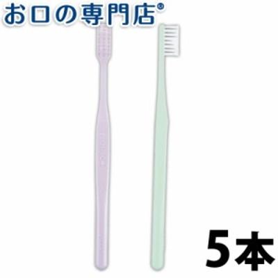 【30日ポイント5%】送料無料 歯ブラシ プロスペックプラス スタンダード S M × 5本セット GC ジーシー