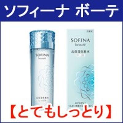 ソフィーナ 化粧水 高保湿化粧水 とてもしっとり 140ml 花王 ソフィーナ ボーテ - 定形外送料無料 -