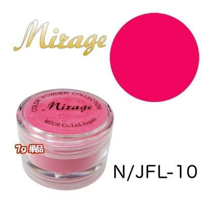 ミラージュN/JFL-10 7g単品
