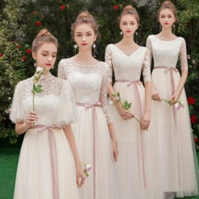 ブライズメイド ドレス ロング丈 ウエディングドレス パーティードレス 合唱衣装 花嫁の介添え 結婚式ワンピース 上品 大人 フォーマル