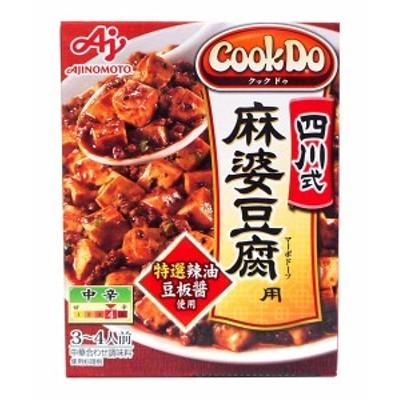 味の素 CookDo四川式麻婆豆腐用【イージャパンモール】