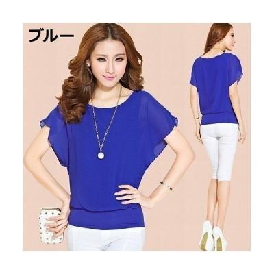 レディーストップスシフォンシャツ大きいサイズソリッドカラー無地春夏Tシャツゆったり大人女性おしゃれセクシー可愛いブルー