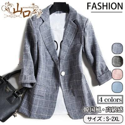 アウター レディース チェック柄 ジャケット 韓国風 グレンチェック テーラードスーツ ジャケット 可愛い ブラック ポケット付き