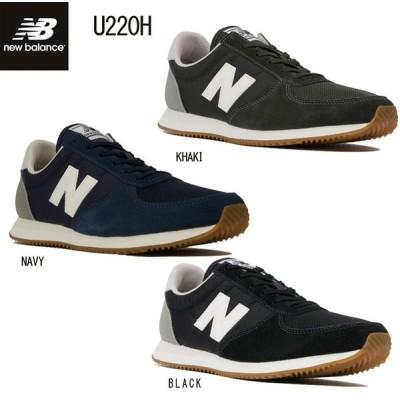 New Balance ニューバランス スニーカー メンズ レディース U220HA U220HB U220HD