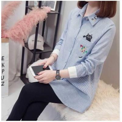 【本日POINT5倍】 予約商品 大きいサイズのレディース  春新作 シャツ Yシャツ 韓国ファッション 長袖 アニマル 刺繍 ストライプ ガーリ