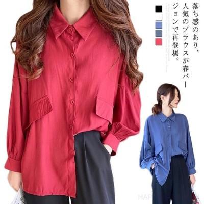 シャツ 長袖 シフォン レディース シフォンシャツ トップス ブラウス カジュアルシャツ ゆったり 春物 体型カバー フェミニン感