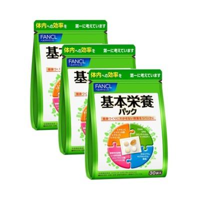 ファンケル 基本栄養パック1袋(約90日分)