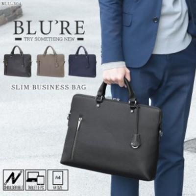 ビジネスバッグ メンズ トートバッグ ブリーフケース 薄マチ A4 本革 ビジカジ BLURE ブルーレ 【BLU-304】