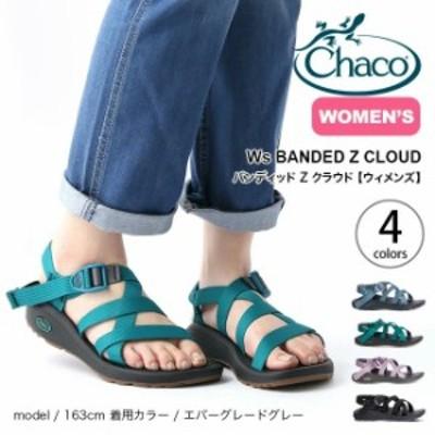 Chaco チャコ バンディッド Z クラウド【ウィメンズ】