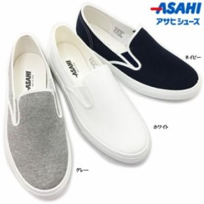 アサヒ 501 ASAHI メンズ レディース ジュニア スリッポン スニーカー 靴 シューズ サイドゴア 履きやすい 男女兼用 ユニセックス