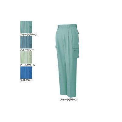 作業服 作業着 秋冬用 ズボン 自重堂 30002 形態安定ツータックカーゴパンツ 79・スモークグリーン062