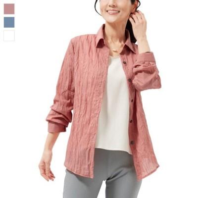シャツ ブラウス ロング レディース 涼やかオーバーシャツ ピンク ネイビー ホワイト M-L LL 大きいサイズ 大きめ  おしゃれ