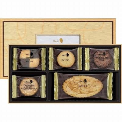 ギフト 内祝い 贈り物 メリーチョコレート サヴール ド メリー SVR-I お返し 結婚内祝い ハロウィン 2021