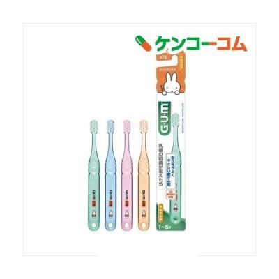 ガム(G・U・M)  デンタルブラシ こども 乳歯期用 やわらかめ #76 ( 1本入 )/ ガム(G・U・M)