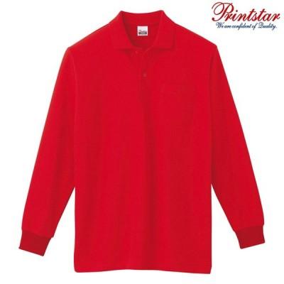 メンズ ポロシャツ 長袖 鹿の子 ポケット付き 5.8オンス 無地 レッド S サイズ 169-VLP